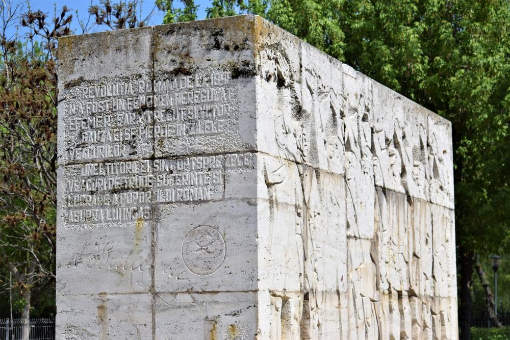 Monumentul comemorativ al Adunarii de la Islaz
